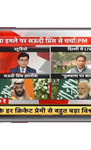 Hindi News Live TV 24x7 - Hindi News TV LIVE 4