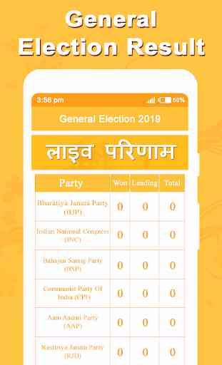 2019 General Election Live 1