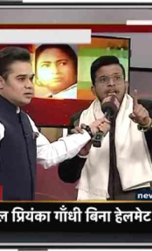 Today News In Hindi - All Hindi News Live TV- 2020 1