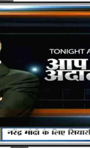Today News In Hindi - All Hindi News Live TV- 2020 2
