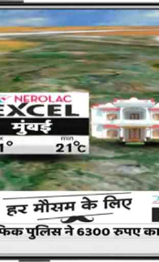 Today News In Hindi - All Hindi News Live TV- 2020 3