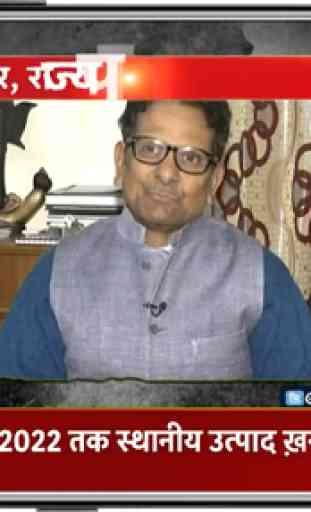 Today News In Hindi - All Hindi News Live TV- 2020 4