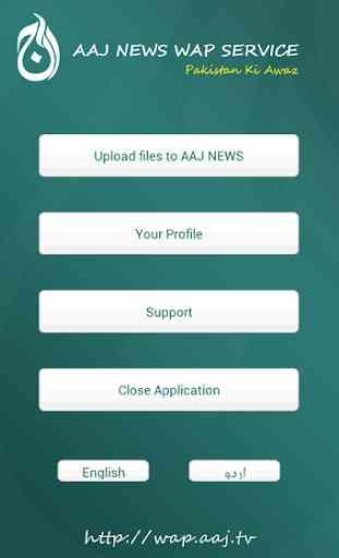 AAJ NEWS Client 3