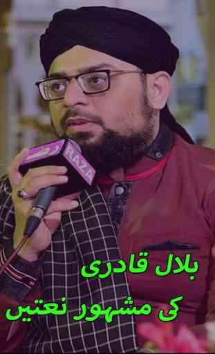 Bilal Qadri Naat 1
