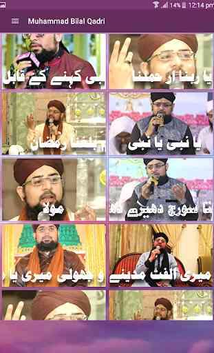 Bilal Qadri Naat 2
